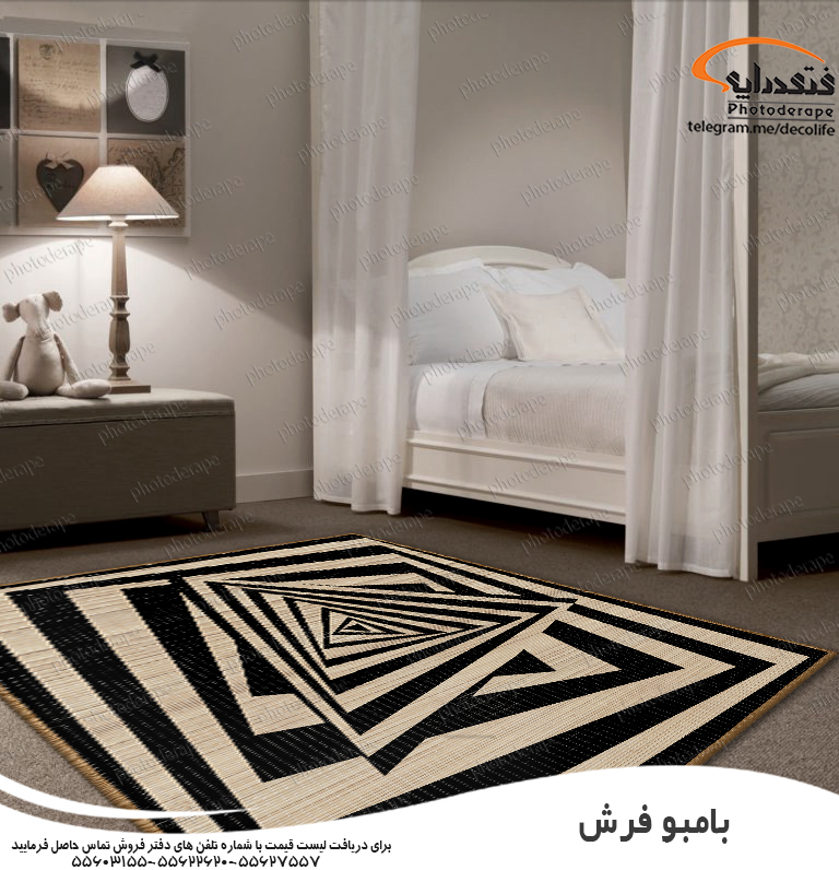 فرش بامبو 51653163541